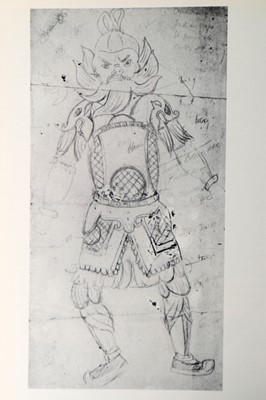 Lot 54 - An important Matisse-designed complete Warrior...
